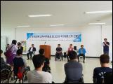 2018 회장배 전국 장애인 사격대회